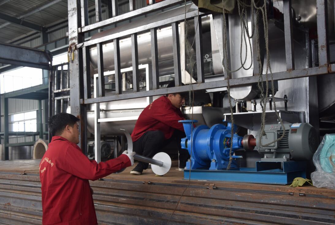 日处理300吨葛根淀粉加工设备