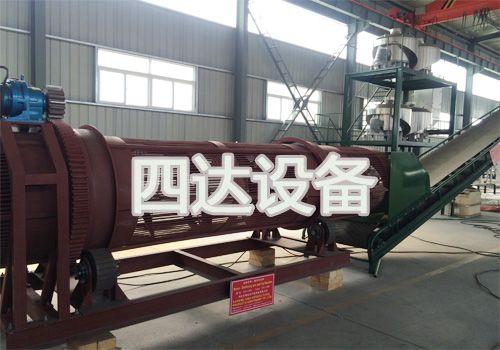 开封四达出口日产60吨木薯淀粉成套设备生产线