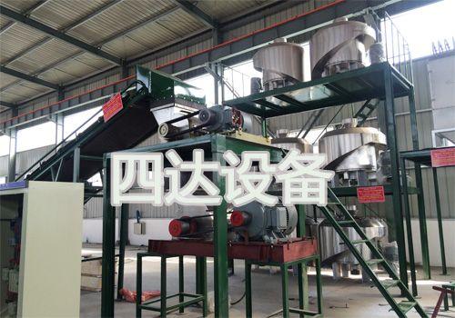 开封四达出口日产60吨木薯淀粉成套设备