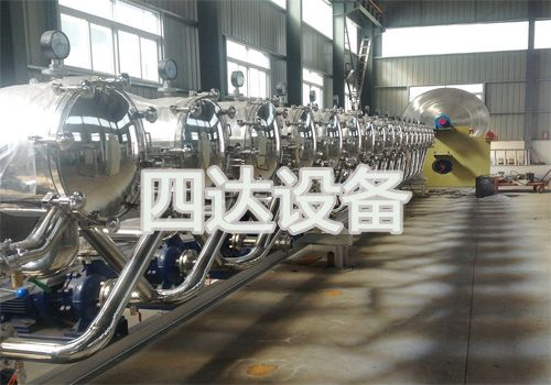 木薯淀粉成套设备旋流器