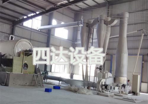 洋山芋淀粉干燥设备